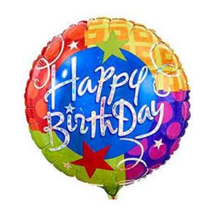 בלון יום הולדת 1
